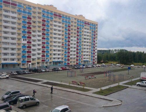 Сети электроснабжения  жилого массива «Берёзовое»