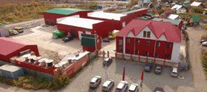 Офис и производственные цеха Агропромэнерго Новосибирск