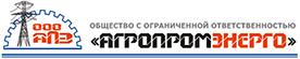 ООО «Агропромэнерго» Логотип