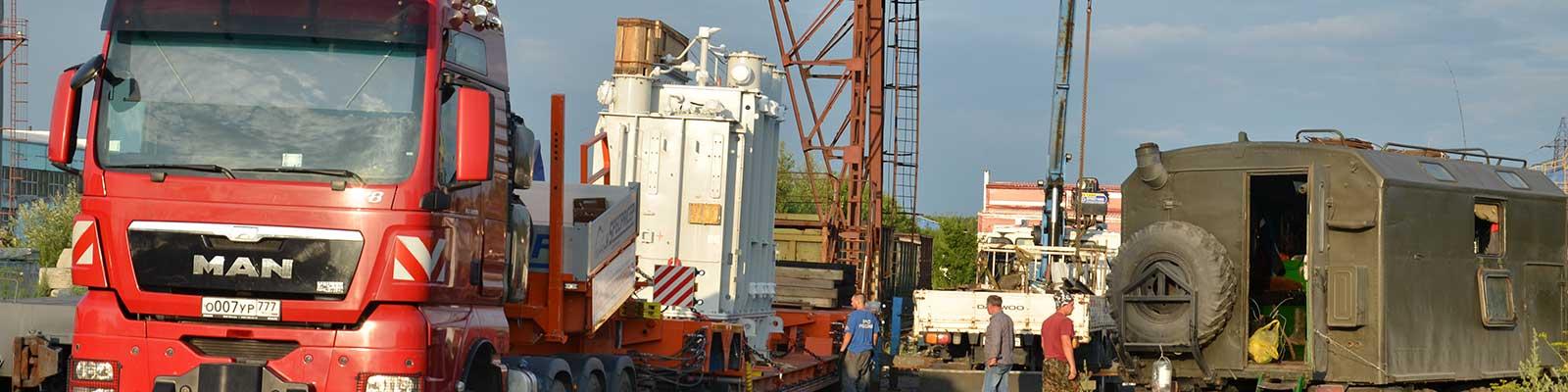 Перевозка сверх тяжёлых грузов